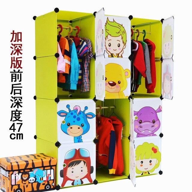 12 кубов diy шкаф дети шкаф организатор детские шкаф HS-22