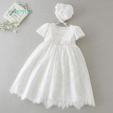 HAPPYPLUS Beige Infant Dress for Christening Girls Maxi Baby