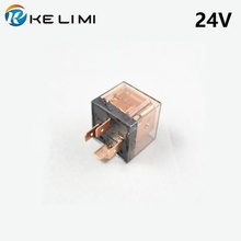 цена на Automobile Transparent 5Pins 80A relay, coil voltage DC12V car Relay  20pcs/lot  Free Shipping