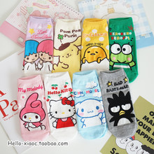 1pair Cartoon gudetama Egg Cinnamoroll little twin stars my melody Pudding dog cotton summer socks for girls gifts(China)