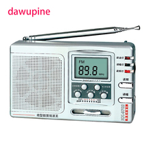 dawupine KD-9702 high-sensitivity full-band Pocket Radio Portable World Band AM FM Clock Radio Built-in Speaker