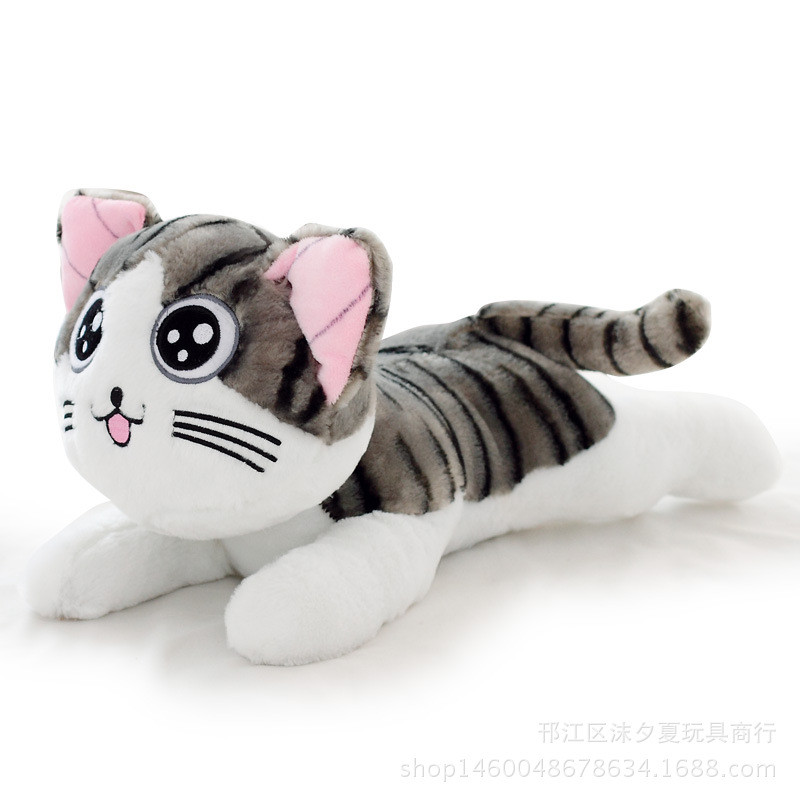 Plush toys Chi Chi's cat stuffed and soft animal dolls For baby girl boy children 20cm/30cm/40cm 38cm plush whales toys with soft pp cotton creative stuffed animal dolls cute whales toys fish birthday gift for children