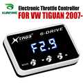 Автомобильный электронный контроллер дроссельной заслонки гоночный ускоритель мощный усилитель для Volkswagen TIGUAN 2007-2019 Тюнинг Запчасти Аксес...