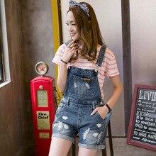 Новые летние джинсовые шорты женский ремень отверстие свободные тонкие брюки все матч слинг