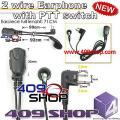 4-072M 2 wire Earphone with switch