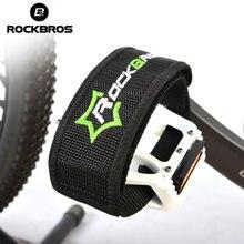 Чехол для педали велосипеда rockbros Сверхлегкий ремешок горного