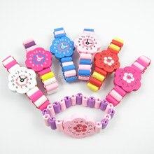 12 шт. Детские красочные деревянные браслеты для девушек Детские эластичные часы браслеты детский игрушечный браслет подарок на день рождения ювелирные изделия