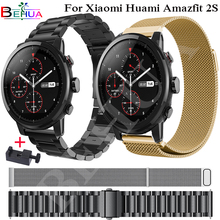 22mm Metal Stainless Strap for Xiaomi Huami Amazfit Pace Stratos 2/2S Watch Bracelet Band Milanese Loop Magnetic Strap Wristband 22mm milanese loop band stainless steel bracelet magnetic strap for pebble time asus zenwatch 1 2 men lg g watch w100 w110 w150