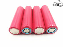 1pcs/lot Good Qulity 100% New Original Sanyo 18650 2600 mAh 3.7V Rechargeable lithium battery UR18650ZY(China)