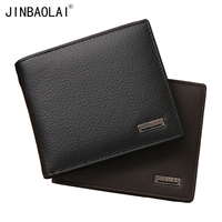 Hot Sale Genuine Leather Coin Purse Men Famous Brand Man Wallet Leather With Coin Pocket Cartera