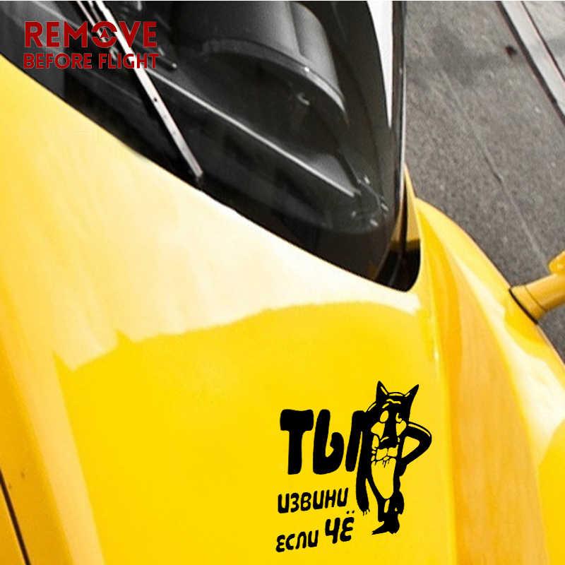 Автомобильная наклейка Once Upon A Dog, виниловая модная наклейка для мотоцикла, Стайлинг автомобиля, 3D наклейки на окно, грузовик, дверь, удар, наклейка 13,5*13,5 см
