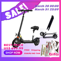 36V 10 inch E Scooter 2 Wheel With Seat Adult Electric Scooter Foldable Electric skateboard Hoverboard patinete electrico adulto