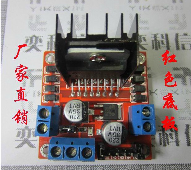 Freeshippig the Best price red board L298N motor driver board module L298N tengying l298n motor driver board for raspberry pi red