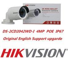 Hikvision Version Internationale DS-2CD2042WD-I IP Caméra 4MP IP67 POE Bullet Réseau Support de Caméra Multi-langue et Mise À Niveau
