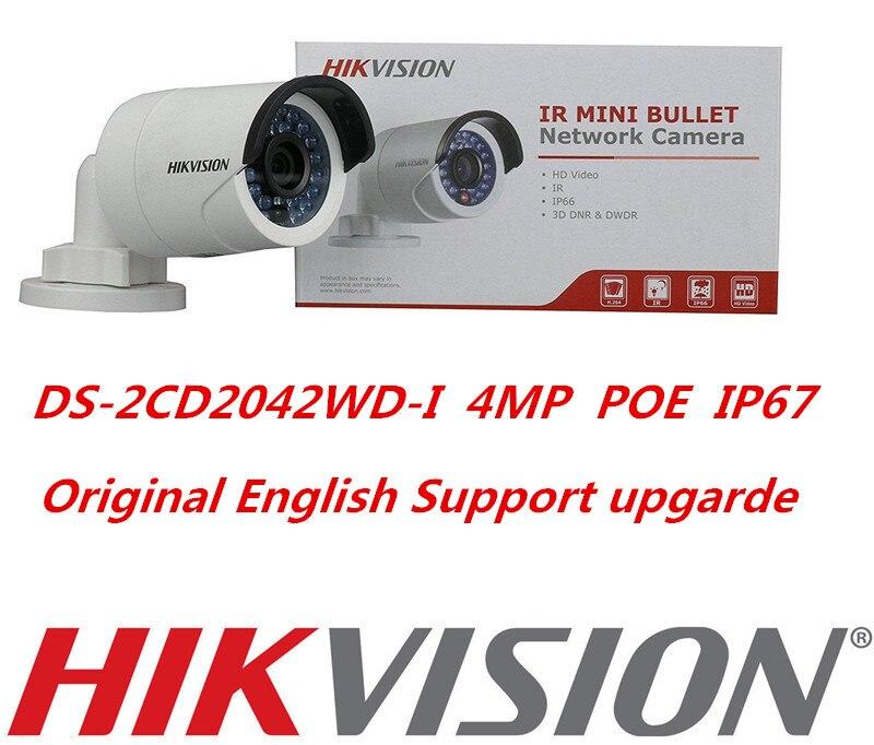 bilder für Hikvision International Version DS-2CD2042WD-I Ip-kamera 4MP IP67 POE Kugel Netzwerk Kamera Unterstützung mehrsprachig und Upgrade