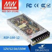 Vatansever ortalama kuyu RSP-150-12 12V 12.5A meanwell RSP-150 12V 150W tek çıkışlı PFC fonksiyonu ile güç kaynağı