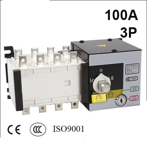 3 pole 3 phase automatic transfer switch ats 100A 220V/ 230V/380V/440V