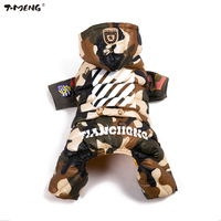 T MENG Winter Dog Clothes Camouflage Pattern Dog Down Coat Puppy Small Windproof Dog Jackets Goods