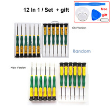 12 In 1 Torx T2,T3,T4,T5,T6,T8,Phillips PH00,PH000,Pentalobe 5-Point 0.8,1.2,Slotted 2.0,Y2.5 Precision Screwdrivers Set