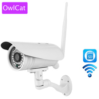 OWLCAT 3516C SONY323 Low Lux Full HD 1080P 2MP Bullet IP Camera WiFi Outdoor Support Waterproof
