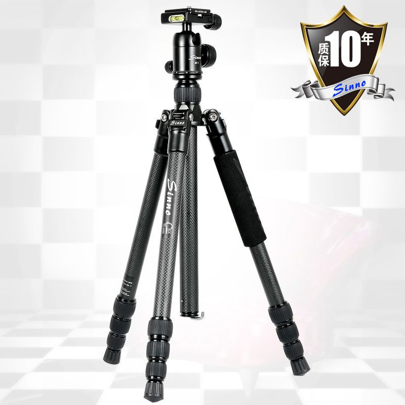 2014 New Sinno EFC-3422 Carbon Fiber Tripod Dragon Professional SLR tripod portable Tourism Tripod free shipping
