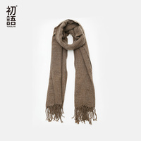 Toyouth 2017 Women Winter Long Scarves Dark Brown Female Scarf Solid Color Tassel Soft Scarf Spring Fashion Accessories
