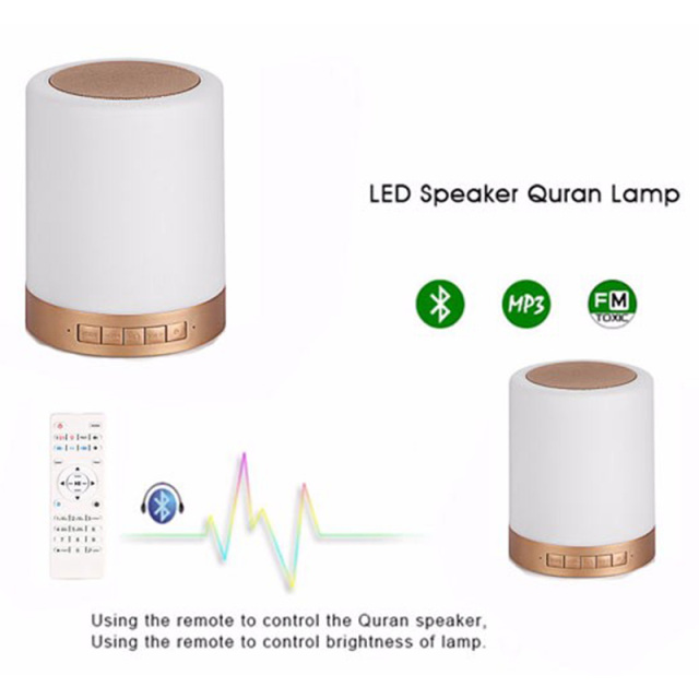 New Arrival Digital Holy Quran Speaker Mp3 Player Hot selling LED Quran Lamp Speaker all Muslim Islamic Gift coran muslim player