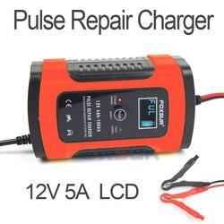 FOXSUR 12 В 5A ремонт импульса Зарядное устройство с ЖК-дисплей Дисплей, мотоцикл и автомобиль Батарея Зарядное устройство, 12 В AGM гель мокрый сви...