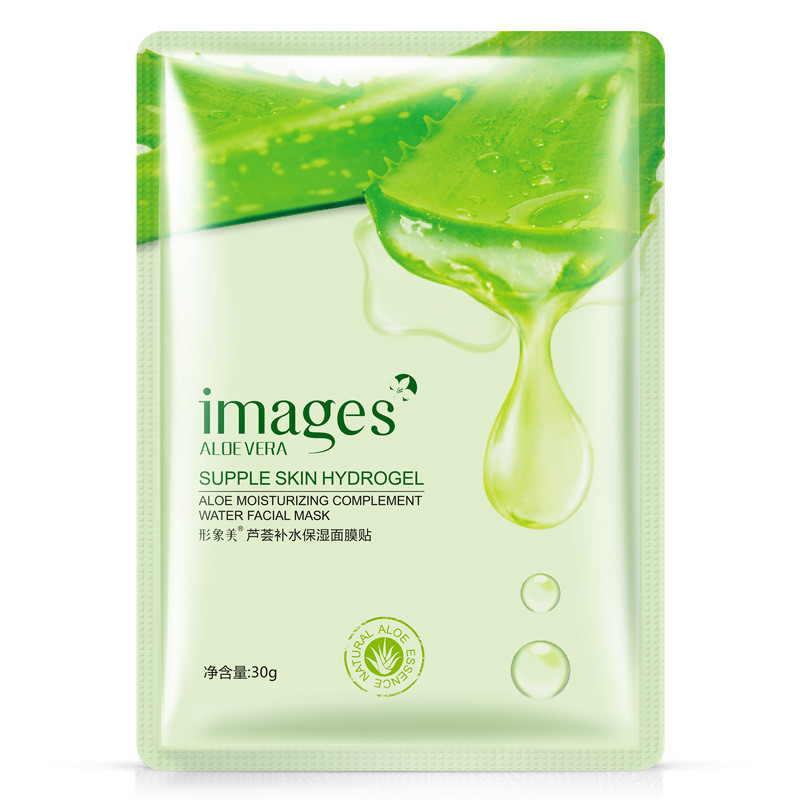 Images Aloe vera Mask Anti-aging Moisturizing Whitening Facial Mask Wrapped Mask Shrink Pores Face Mask Skin Care