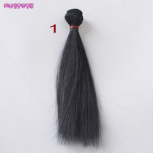 MUZIWIG 1 Piece 20cm Synthetic Natural Color Hair Wefts for BJD/Blyth/America Doll