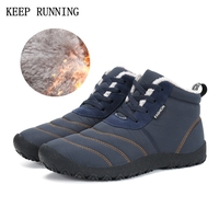 Men S Sports Shoes Winter Plush Warm New Sets Of Non Slip Running Shoes Comfortable For