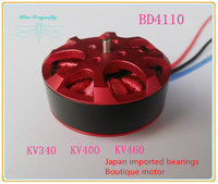 Blue dragonfly BD4110 340/400/460KV motor Imported materials for DIY FPV drone quadcopter Multi-rotor