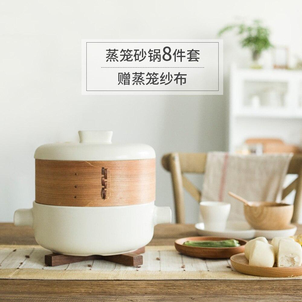 Petit-déjeuner ensemble en céramique casserole casserole vitalité vapeur bol 8 costume soupe