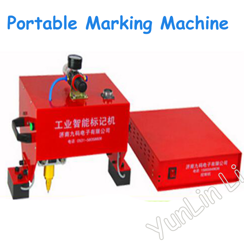 цена 110V/220V Pneumatic Marking Machine 200W Frame Marking Machine Dot Peen Marking Machine for VIN Code JMB-170