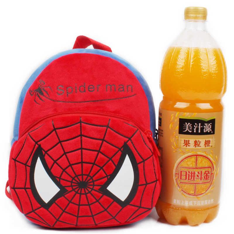 Милая Детская плюшевая сумка для школы и детского сада, детский Подарочный рюкзак, мягкие детские игрушки для малышей, студенческие сумки, прекрасный человек-паук
