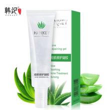 25g 100% Pure Natural Aloe Vera Gel Wrinkle Removal Moisturizing Anti Acne Anti-sensitive Oil-Control Aloe Vera Sunscreen Cream pure and natural moisturizing aloe vera gel