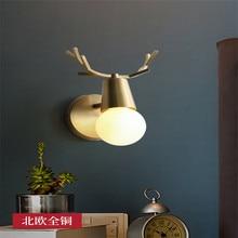 modern creative nordic simple brass wall lamp staircase corridor light for bedroom living room bar E27