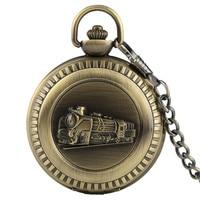 2017 New Full Hunter Fashion Running Steam Train Vintage Pocket Watch Antique Style Retro Metal Bronze Gift Chain Men's Watches