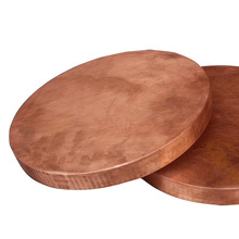 round copper sheet plate solid pure thick 0.8mm 1mm 1.5mm 2mm 2.5mm 3mm