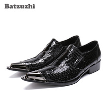 Batzuzhi Pointed Metal Tip Mens Shoes Black Patent Leather Fish cales Pattern Oxford Formal Business Shoe