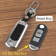 Металлическая оболочка держатель для ключа чехол Обложка обшивка