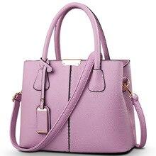 Hot Sale 2016 New Fashion Big Bag font b Women b font Shoulder Messenger Bag Ladies