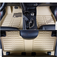 free shipping pu leather car floor mats for toyota for rav4 4th generation XA40 2013 2014 2015 2016 2017