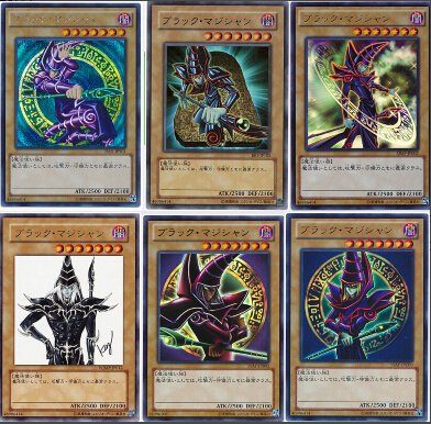 Yu Gi Oh Game UR/NPR/ESR/SER/UTR/VOL Black Magic Guide Black Magician Yugioh Game Card Collection