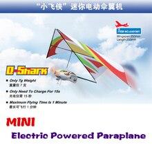 Q-Shark мини электрический параплан DIY планер модель самолета Сборка игрушки головоломка детский подарок