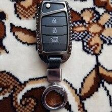 Чехол для ключей автомобиля, оцинкованный сплав, автомобильные аксессуары для Kia Rio K2 Sportage Ceed Optima K5 Cerato K3 K4 Sorento Carens