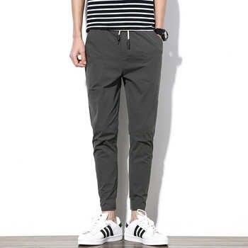 Legible Casual Mens Sweatpants Skinny Men\'s Jogger Pant Harem Male Elastic Waist Mens SweatPants 4XL 5XL - DISCOUNT ITEM  30% OFF Men\'s Clothing