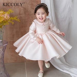 Розовые тюлевые Платья для новорожденных девочек с цветами, кружевные платья для крещения на 1 год, день рождения, платья наряды с длинными р...