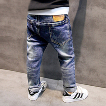 HE Hello Enjoy Boys pants jeans 2017 Fashion Boys Jeans for Spring Fall Children's Denim Trousers Kids Dark Blue Designed Pants