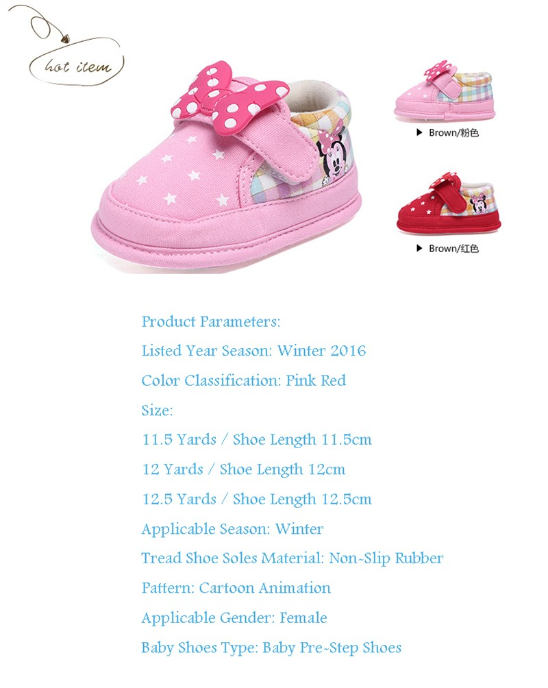 Baby First Walker Shoes (7)